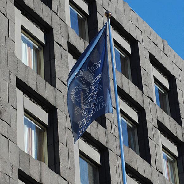 Riksbanken lamnar rantan oforandrad 14